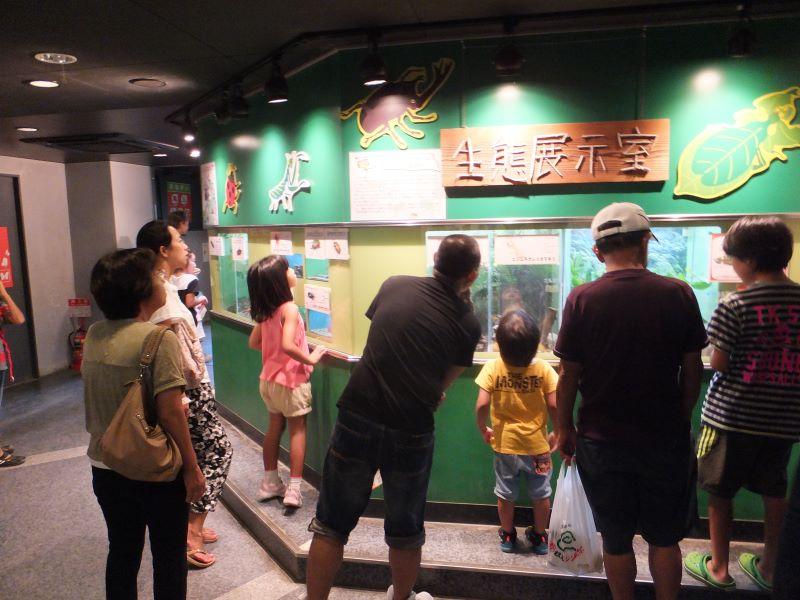 生態展示室